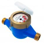 gmb 2 150x147 GMB hidegvizes vízmérő